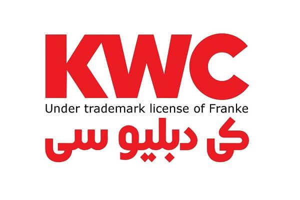 برند شیرآلات KWC